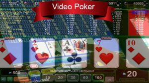 Be The 1st To Know All About Video Poker